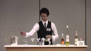 2010千葉カクテルコンペティション 一般部門 No.23 下谷哲也.
