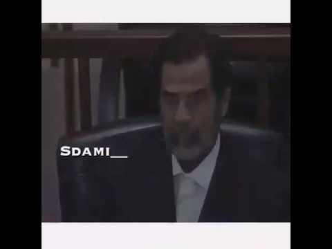 هيبة و رجولة صدام حسين سيف العرب