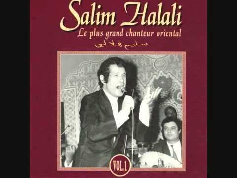 Salim Halali   Bin el berah wel youm