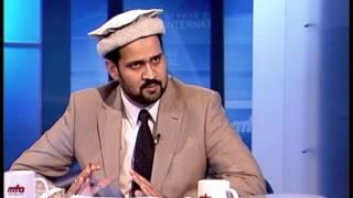Hijrat: Programme No. 2  (Urdu)