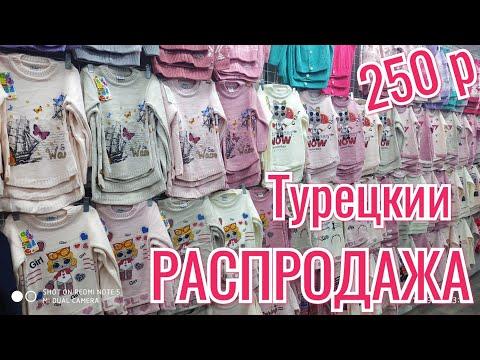 Рынок Дордой / ДЕТСКИЕ ОДЕЖДА ( Оптом) Кыргызстан 2019 Скидки