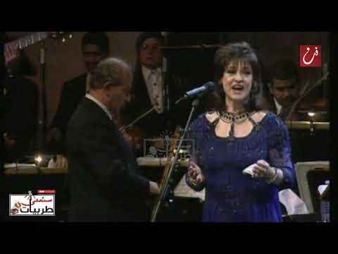 وردة الجزائرية يلي كان طيفك على بالي مهرجان اوربت الثالث للاغنية العربية الأردن 1998 سمعني طربيات Youtube