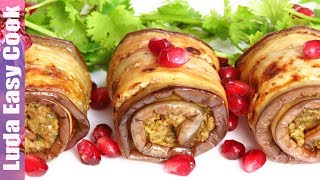 ПРАЗДНИЧНАЯ ЗАКУСКА Остренькие БАКЛАЖАНЫ с ореховой начинкой по-грузински закуски из баклажанов