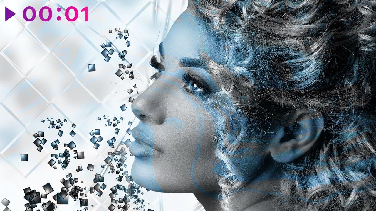 LILIT - Осколками | Official Audio | 2020