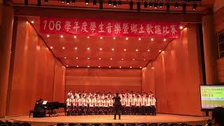 Publication Date: 2017-12-05 | Video Title: 106國立科學工業園區實驗高級中學合唱團 - 永久二