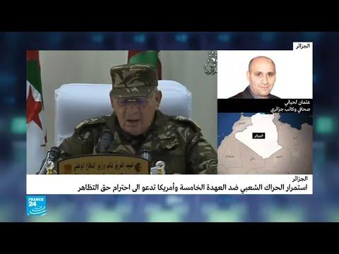 عثمان لجياني: قايد صالح لم يتعرض في كلمته للمتظاهرين ولا للمظاهرات