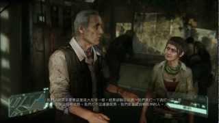 Crysis 3 PC Gameplay MISSION Ⅲ【萬惡淵藪】(中文字幕)