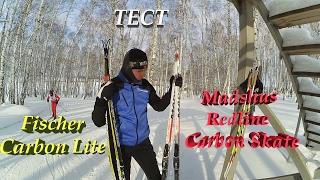 видео Лыжи беговые Fischer