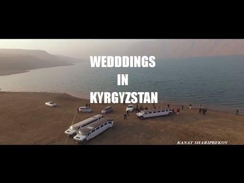 WEDDINGS IN KYRGYZSTAN (DJI PHANTOM 3 PROFESSIONAL)