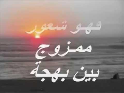 الرسائل - معنى الحب من احلى حب.mp4