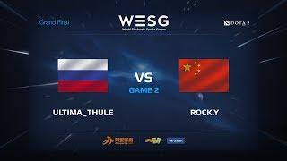 Ultima_Thule vs Rock.Y, Вторая карта, WESG 2017 Grand Final