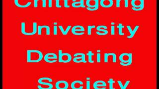 Video Chittagongo University Tania CUDS A download MP3, 3GP, MP4, WEBM, AVI, FLV April 2018