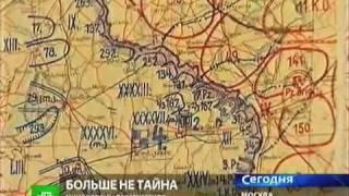 Тайны Великой Отечественной войны