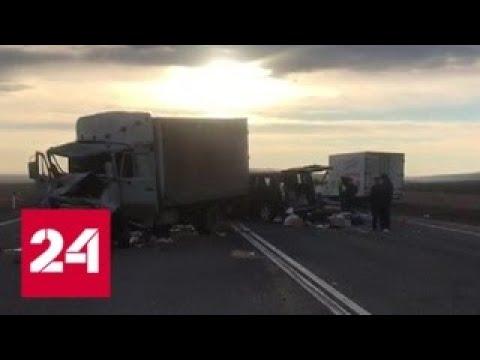 На Ставрополье столкнулись грузовик и микроавтобус, погибли 6 человек - Россия 24