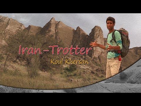 Iran Trotter  Koul Khersan - Documentary