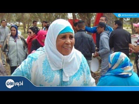 أرملة مغربية تحول منزلها إلى ملجأ لمريضات السرطان  - 19:57-2018 / 10 / 18