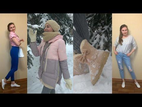 видео: Алиэкспресс / aliexpress - покупки одежды, обуви и сумки.