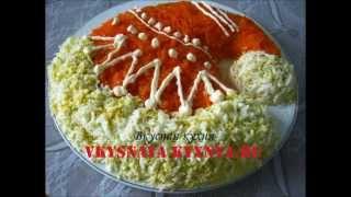 Салат Шапка Деда Мороза - праздничная холодная закуска на Новый год