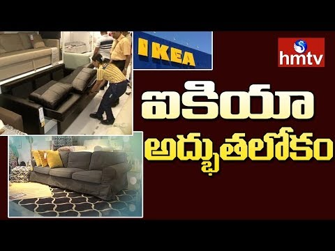 IKEA Hyderabad | IKEA Furniture Specialities & Prices | hmtv