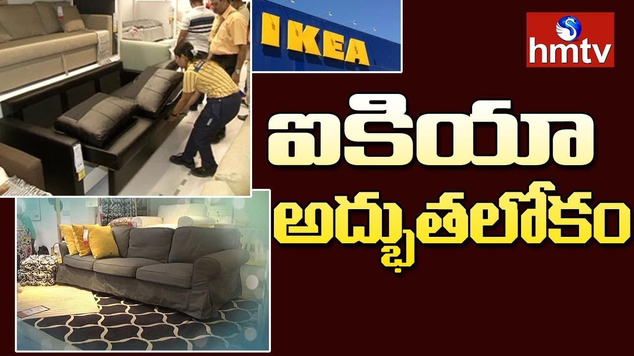 Ikea Hyderabad Ikea Furniture Specialities Prices Hmtv Youtube