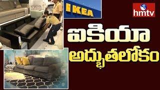 Ikea Hyderabad   Ikea Furniture Specialities & Prices   Hmtv