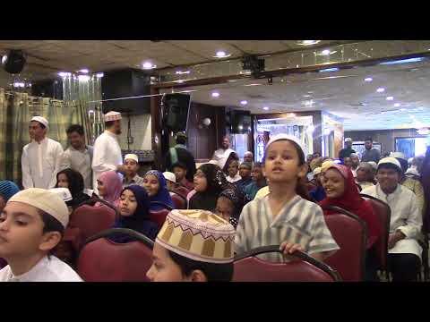 Darul qirat majidia fultoli trast ,fultoli jame masjid ozone park ,branch2017 part #1