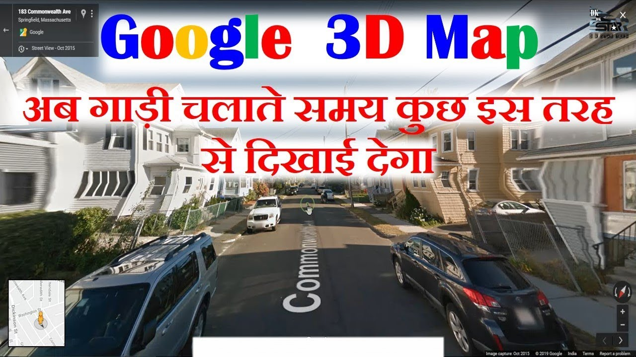 Google 3d Map Street View How To Google 3d Map Street View In