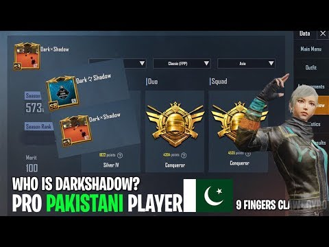 [PUBG MOBILE] WHO IS DARKSHADOW? PRO PAKISTANI PLAYER