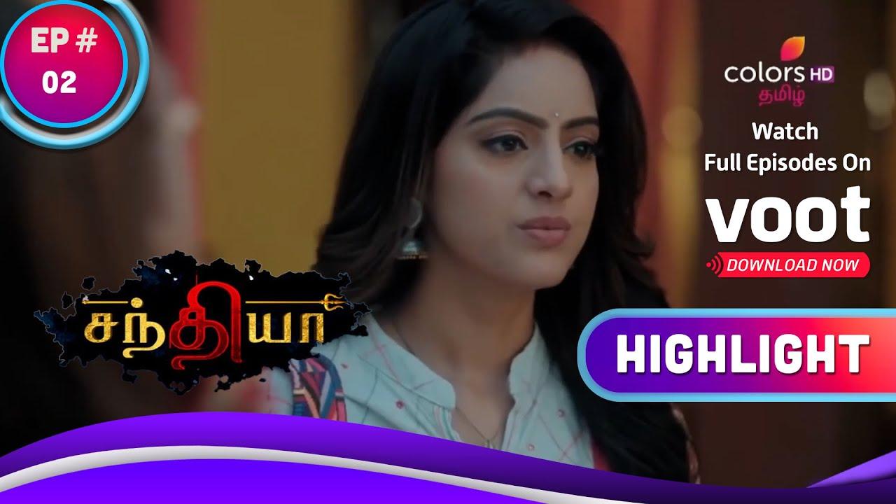 Sandhya | சந்தியா | Sandhya Follows Ranju