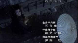 主題歌「Sunrise」 歌・小柳ゆき 忍者は犬を食べない。 (The ninja neve...