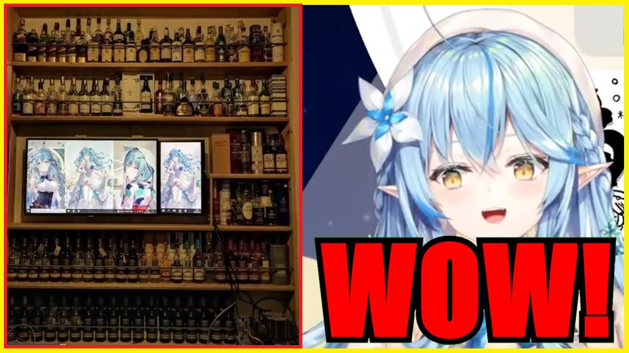Lamy's Excited to See Rooms Full Of Alcohol【Hololive   Eng Sub】