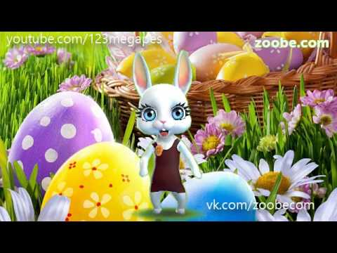 Zoobe Зайка Красивое поздравление с Пасхой! - Смотреть видео без ограничений