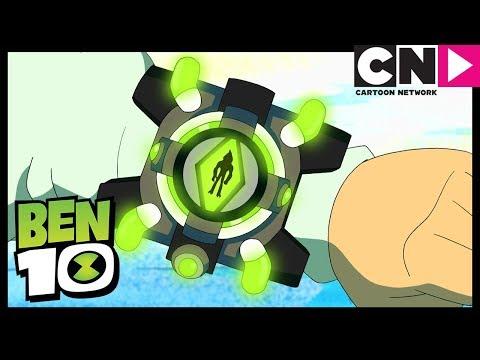 Бен 10 на русском | Шум и ярость | Cartoon Network
