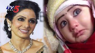 Baby Looks Like Sridevi | అచ్చం శ్రీదేవి పోలికలతో జన్మించిన పాపా..! | Nijam | TV5 News