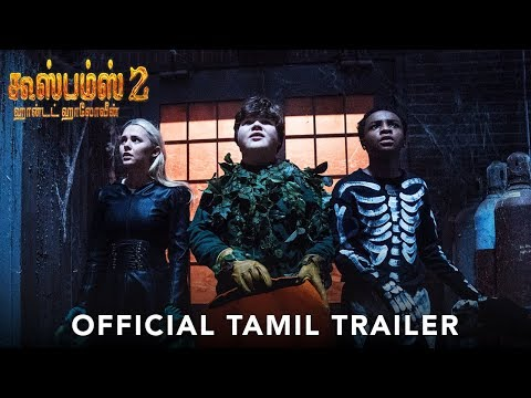 GOOSEBUMPS 2: HAUNTED HALLOWEEN - International Trailer | Tamil | In Cinemas October 26