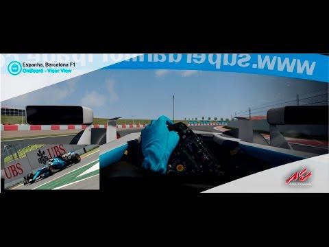 Volta Virtual em Barcelona, Circuito da Formula 1