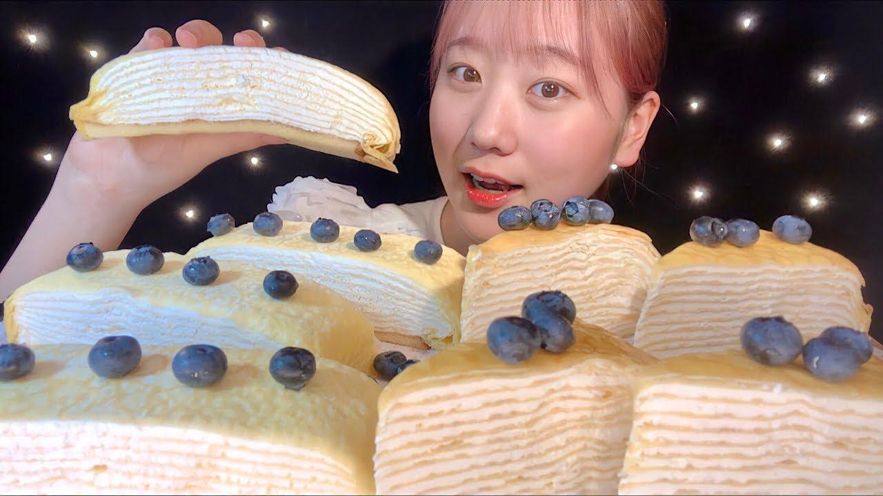 ASMR ミルクレープ Crepe Cake 크레페케이크【咀嚼音/大食い/Mukbang/Eating Sounds】