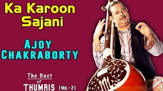 Ka Karoon Sajani Ajoy Chakraborty Album The Best Of - youre about to withdraw 10 robux to the username yaye2