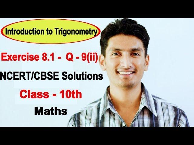 Introduction to Trigonometry Class 10 Maths | Chapter 8 (Ex 8.1) | NCERT Solutions class 10 maths