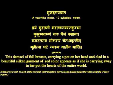 Mirror of Sanskrit Meters वृत्तदर्पण.wmv