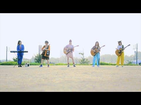 グランドエスケープ/ RADWIMPS feat.三浦透子【歌詞付】映画「天気の子」主題歌|Cover|FULL|MV|PV|ラッドウィンプス
