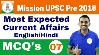 6:00 AM - Most Expected Current Affairs MCQ's | Day #07 | Mission UPSC Pre 2018