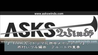 http://askswinds.com/shop/products/detail.php?product_id=937 『ASKS...