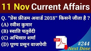 Next Dose #244 | 11 November 2018 Current Affairs | Daily Current Affairs | Current Affairs In Hindi