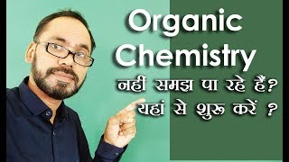 Start  Organic Chemistry Basic to advance for all students