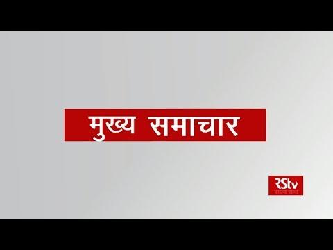 Top Headlines (Hindi - 6:30 am)