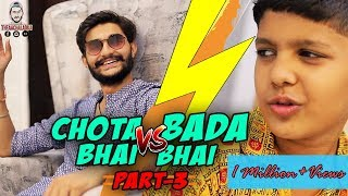 CHOTA BHAI VS BADA BHAI | Part- 3 - TheAachaladka