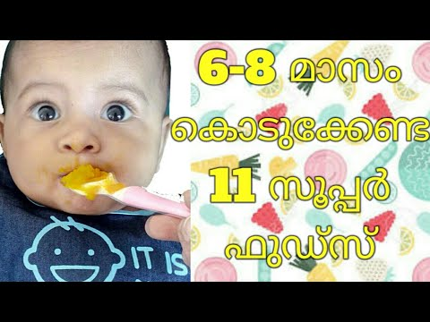 months baby food chart malayalam also youtube rh