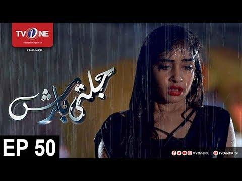 Jalti Barish - Episode 50 - TV One Drama - 10th November 2017