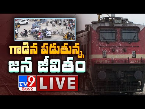 Unlock 1.0 : Unlockdown Starts In India LIVE Updates - TV9 Exclusive